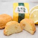"""広島レモンを""""これでもか!""""と味わえるレモンケーキ/スイーツのプロのおすすめの焼菓子 vol.20"""