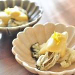 いくらでも食べられちゃう美味しい牡蠣をもっと美味しく食べる「牡蠣の酢味噌がけ」/かな姐さんのお取り寄せのレシピ vol.32
