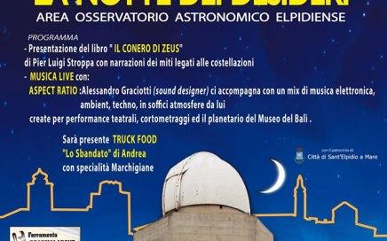 Osservatorio astronomico Sant?Elpidio a Mare