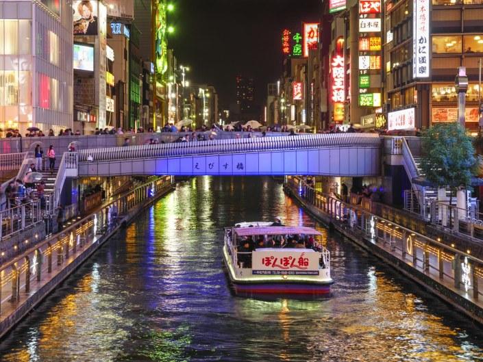 Tre giorni in Giappone