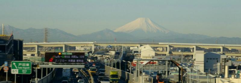 Fotografi Monte Fuji dal treno