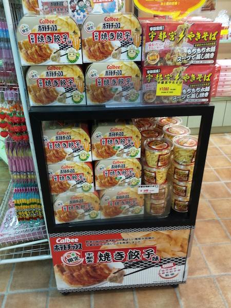 Giappone - Scatole da pranzo -