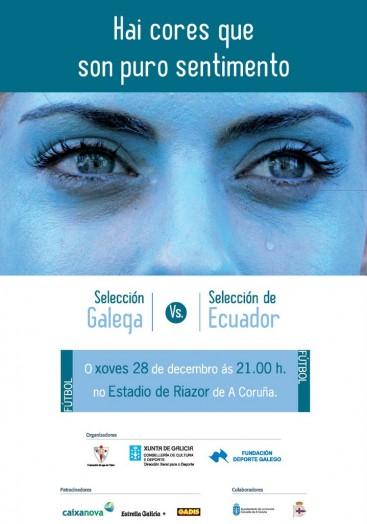 Cartel da Seleccion Galega contra a de Ecuador