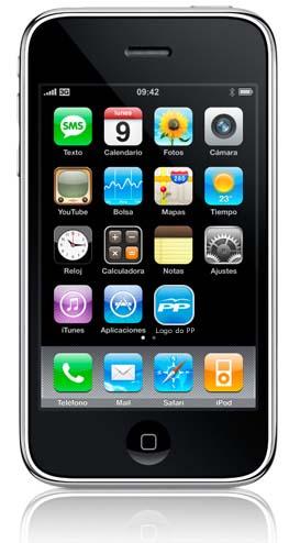 O novo logo do PP no iPhone