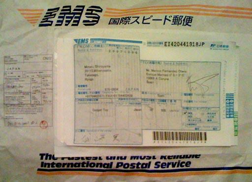 Sobre EMS