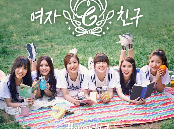 GFRIEND-2nd-Mini-Album-Flower-Bud