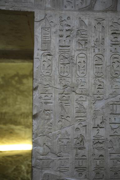 Noble's tomb, Luxor