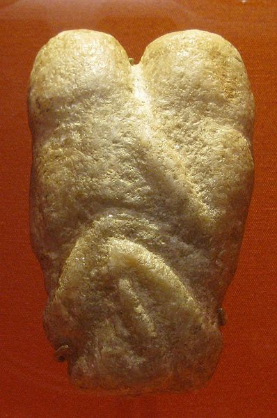 The oldest Love Statuette in the World (2/2)