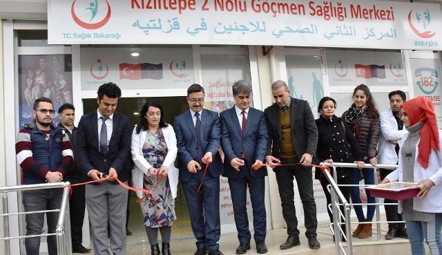 Kızıltepe'de 2 Nolu Göçmen  Sağlığı Merkezi Hizmete Girdi