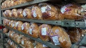Tarım ve Orman Bakanlığından ekmek genelgesi