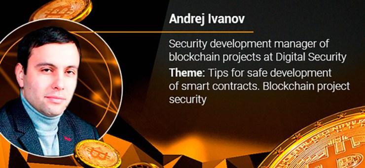 Andrey Ivanov will participate in Login Casino's webinar Bitcoin Marathon