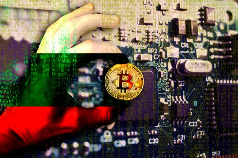 Bulgaria's Financial Authority to Monitor Cryptocurrency Market