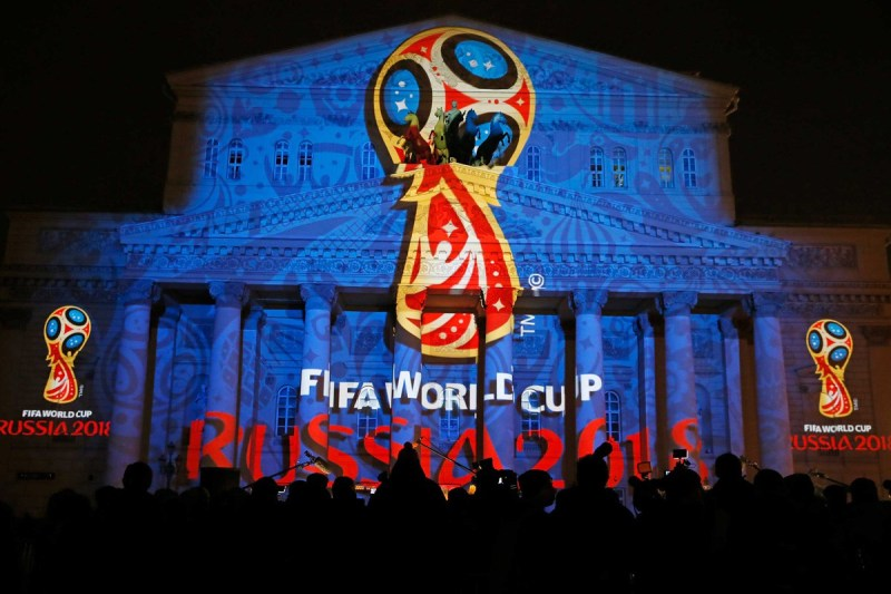 ASA to launch probe over gambling ads during World Cup