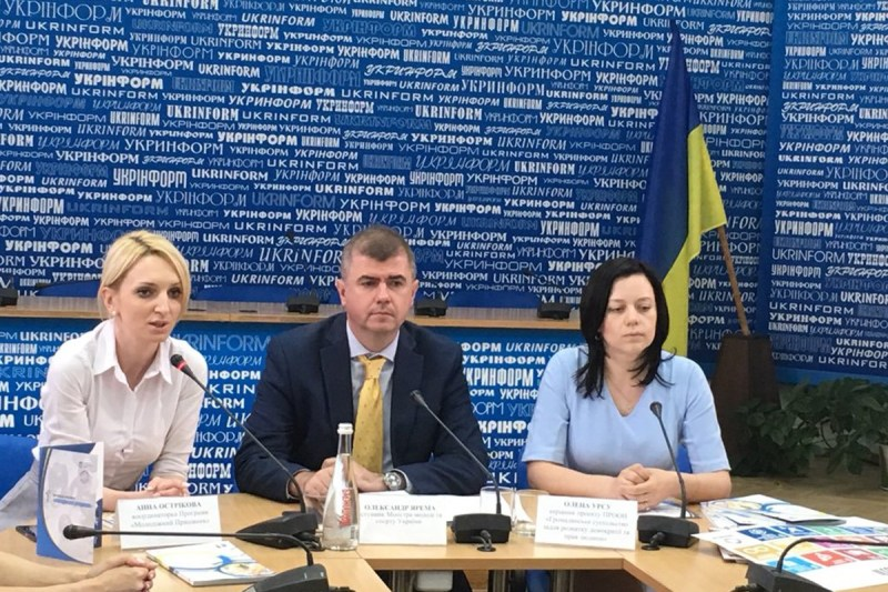 Ukraine exempts poker from anti-gambling laws