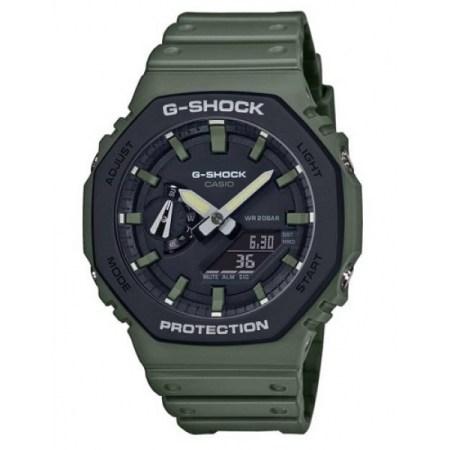 G-shock GA-2100SU-1A GA-2110SU3A GA-2110SU-9A, Nuevos G-Shock Carbon Core Guard del modelo GA-2100SU!!!