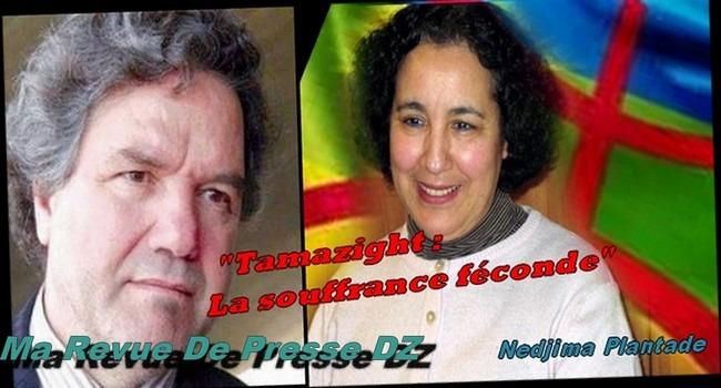 amine zaoui nedjima tamazight