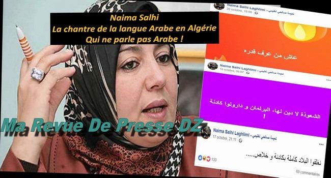 naima-salhi-langue-arabe