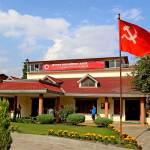 एकता नटुंगिँदै नेकपामा समानान्तर अभ्यास, नेपाल समूहले तयार पार्यो जिल्ला अध्यक्षको सूची