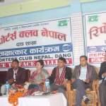 लगानी सम्मेलनले समृद्धिको ढोका खुल्छ  नेपाल उद्योग वाणिज्य महासंघ अध्यक्ष भवानी राणा