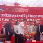 प्रधानमन्त्री केपी शर्मा ओलीले  भेरी बबई डाइभर्सन बहुउद्देश्यीय आयोजनाको सुरुङमार्गको 'ब्रेक थ्रु' भएको घोषणा