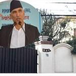 किन नेपाल कम्युनिस्ट पार्टी (नेकपा) का महासचिव विष्णु पौडेललाई जोगाउन चलखेल हुदै छ