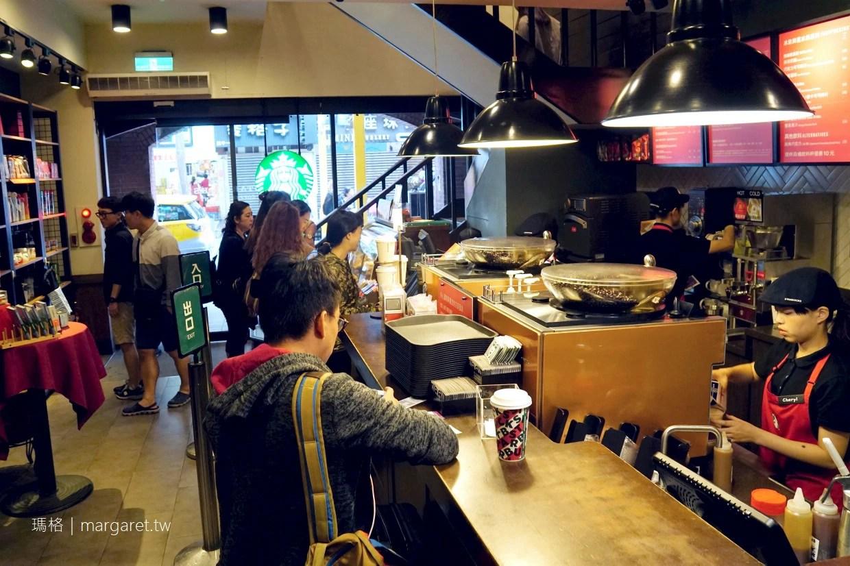 星巴克咖啡漢中店。臺灣第一家Starbucks舊建築門市|從K書中心到網咖。轉變中的西門町畫風 @瑪格。圖寫生活