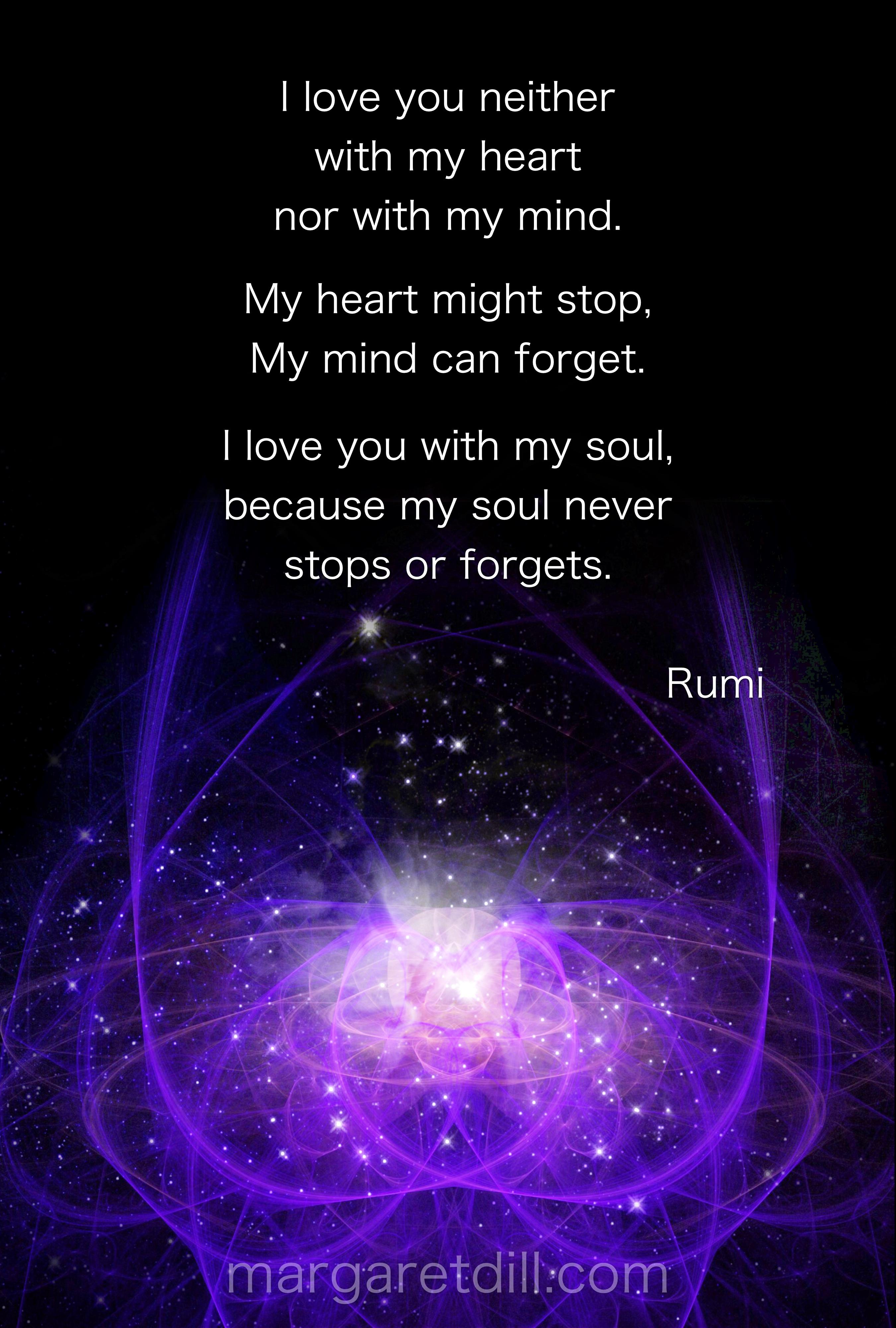 I Love You Rumi Quote Margaret Dill Design