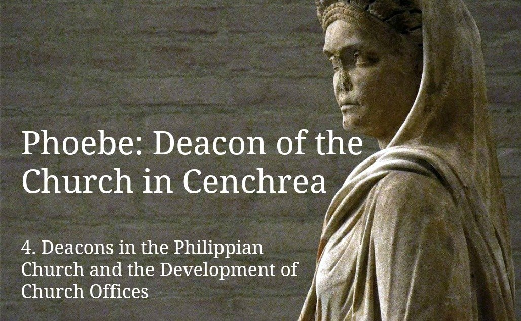 (4) Phoebe: Deacon of the Church in Cenchrea