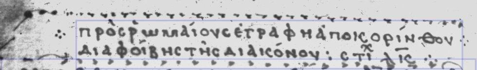 Phoebe deaconess letter carrier