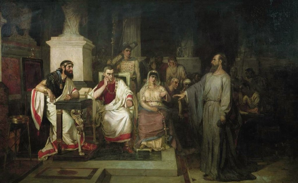 Wealthy women in the first century