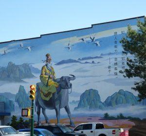 wall mural elder on bull