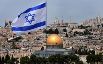 The Autism Globetrotters Go to Israel
