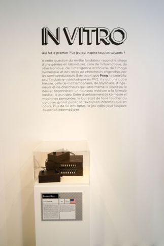 GAME-Exposition-02