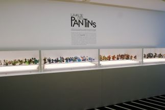 GAME-Exposition-12
