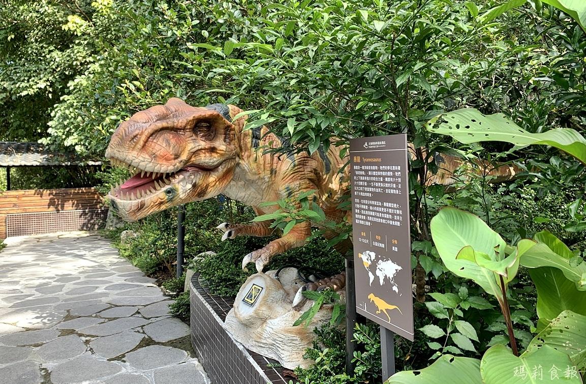 大板根恐龍探索森林,大板根恐龍,大板根森林溫泉酒店,新北親子小旅行,大板根,新北一日遊