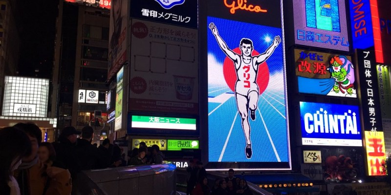 大阪景點 心齋橋、道頓堀、戎橋筋-好吃、好逛、好便宜、好好買呀