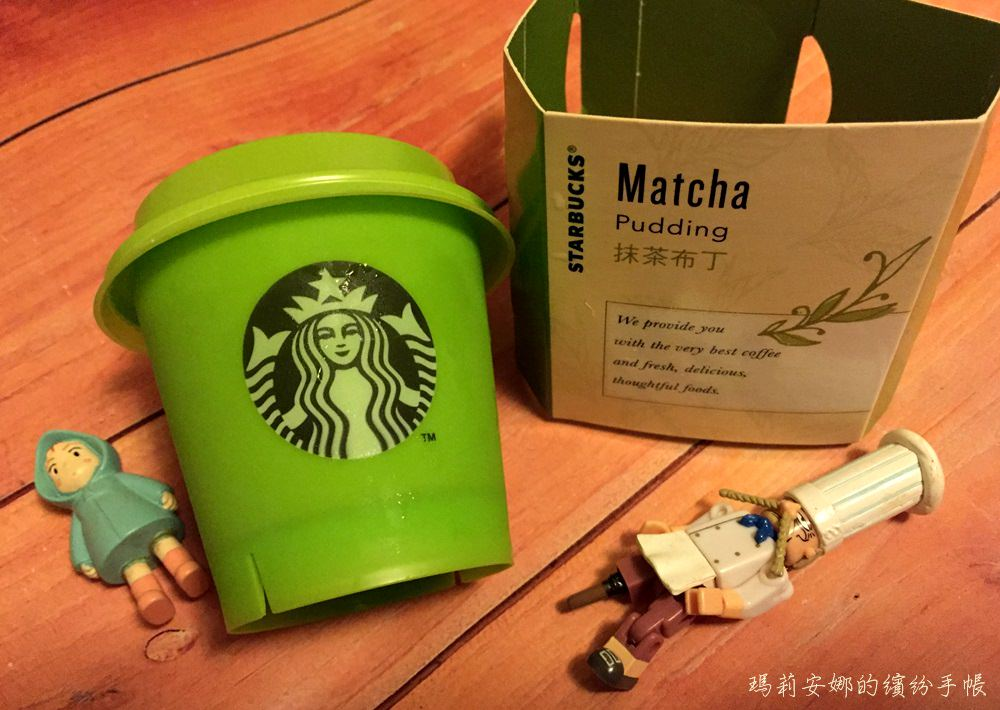 星巴克抹茶布丁-來台灣囉!不用再跑到日本、韓國搶購了