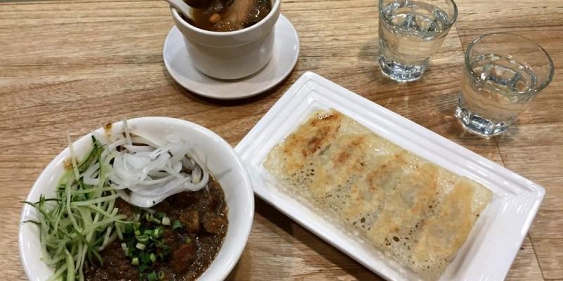 台中西區|小戶商行-中式輕食 北方麵食 蒸籠點心 冰花鍋貼 手工現作