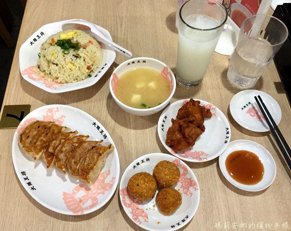 大阪王將|日式煎餃與日式中華料理-台中西區美食@廣三SOGO