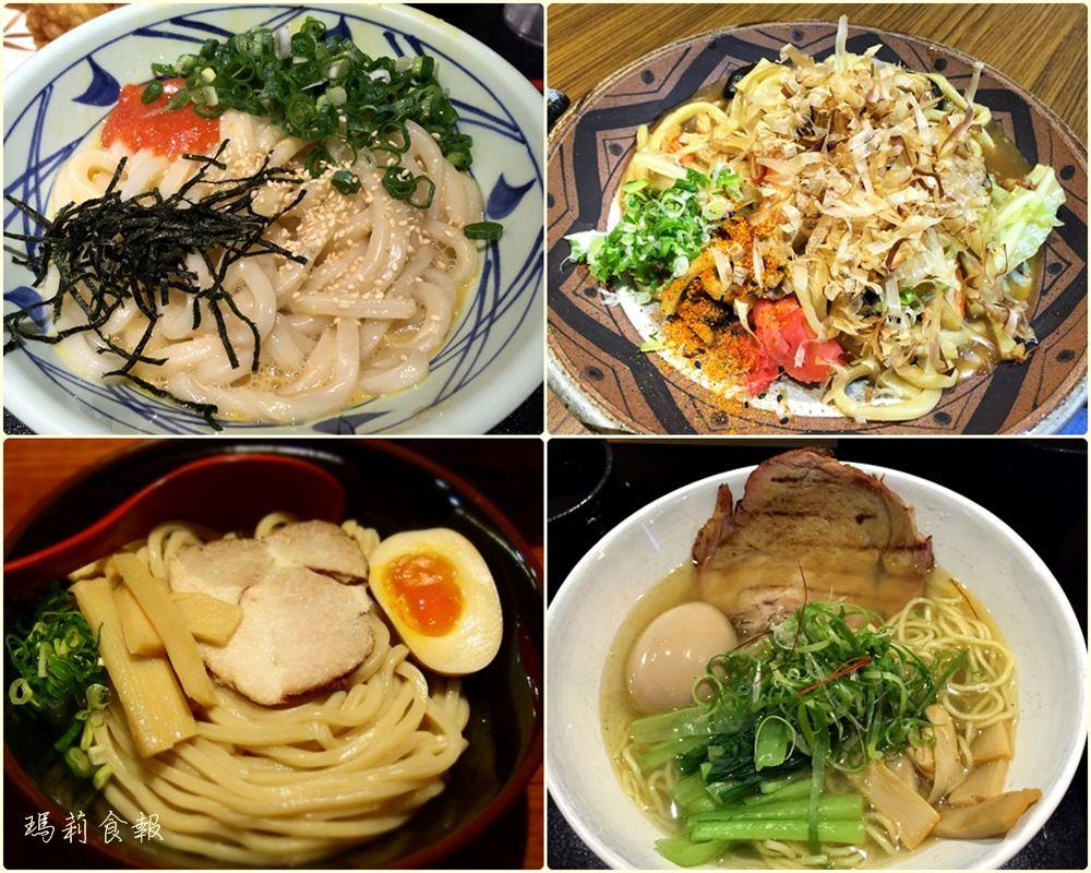 台中美食 拉麵、烏龍麵懶人包-日式濃郁、台式清爽 總集合(202102更新)