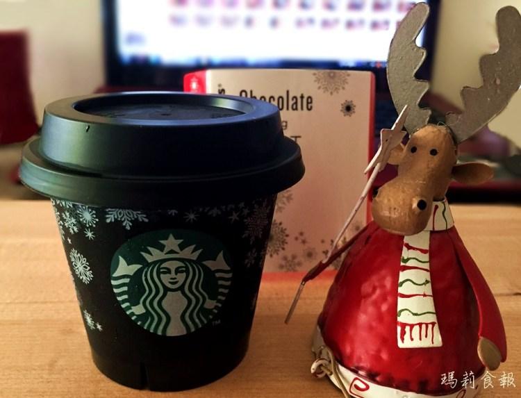 台灣星巴克黑色巧克力布丁 耶誕節限定款上市囉