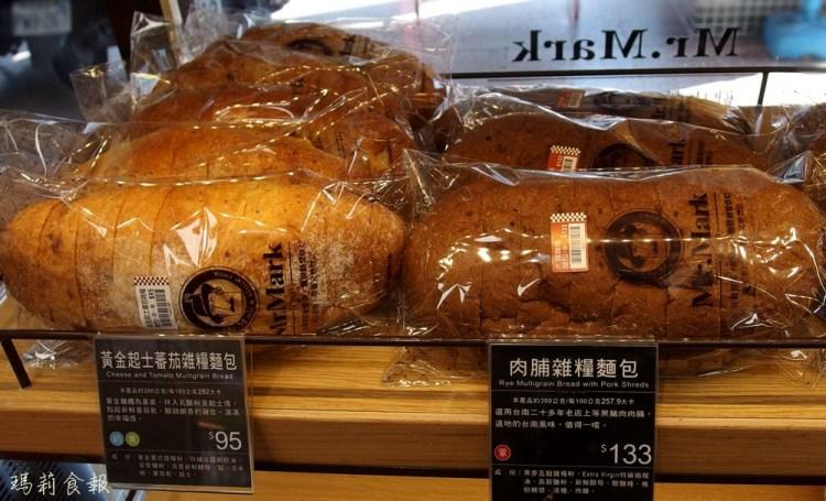 台中馬可先生健康烘焙 好吃的經典雜糧麵包與燕麥豆漿蛋糕捲