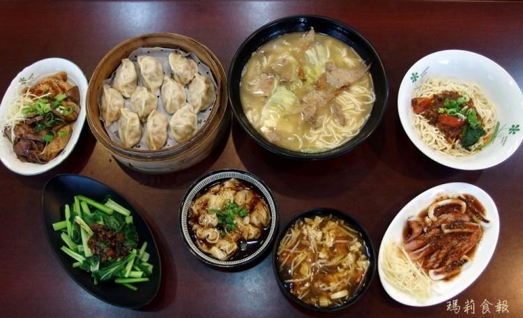 台中南屯美食|蒸餃子(附菜單) 超值美味的蒸餃 紅油抄手 麻油豬肝麵