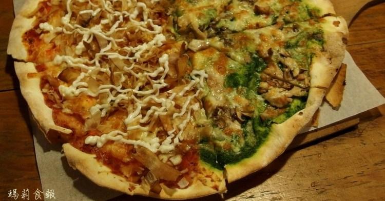 台中西區 Pisa Pizza 柴燒窯烤披薩專賣店 加拿大老闆做的義式薄皮披薩 SOGO附近美食