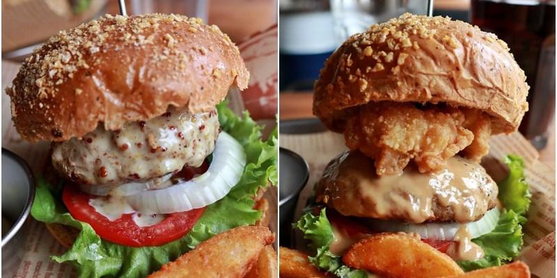 台中北區|先吃肉Meat First 層層疊疊用心製作的美式漢堡好看也好吃 一中美食