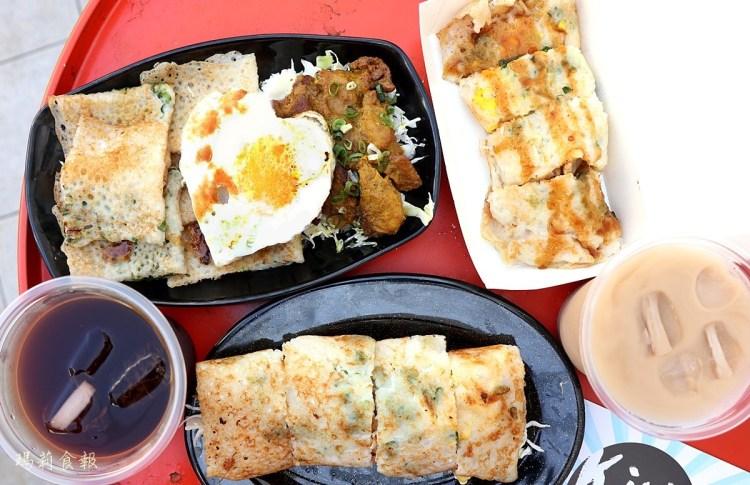 台中西區|KiKicoco手作米米煎 草悟道附近古早味與異國風味結合的平價美食推薦
