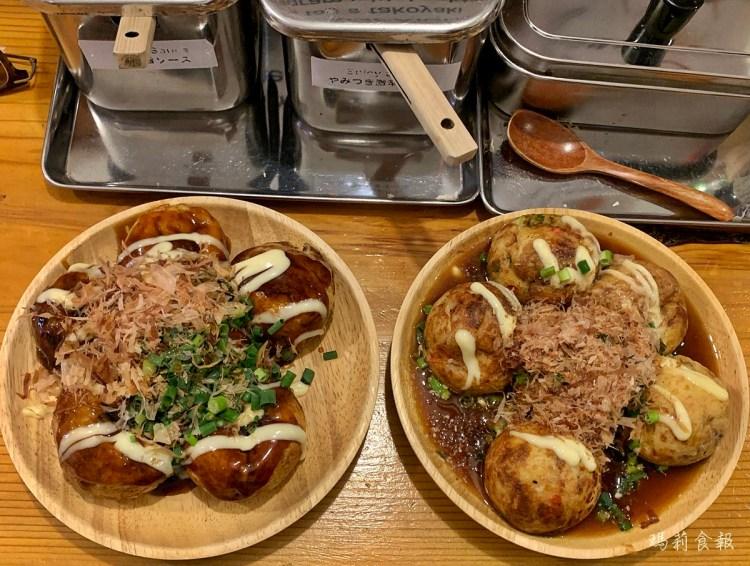 東京谷中銀座|谷中章魚燒坊 谷根千美食 青蔥章魚燒推薦必吃