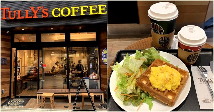 東京淺草美食 TULLY'S COFFEE(附菜單)自助旅行早餐好選擇 新仲見世商店街