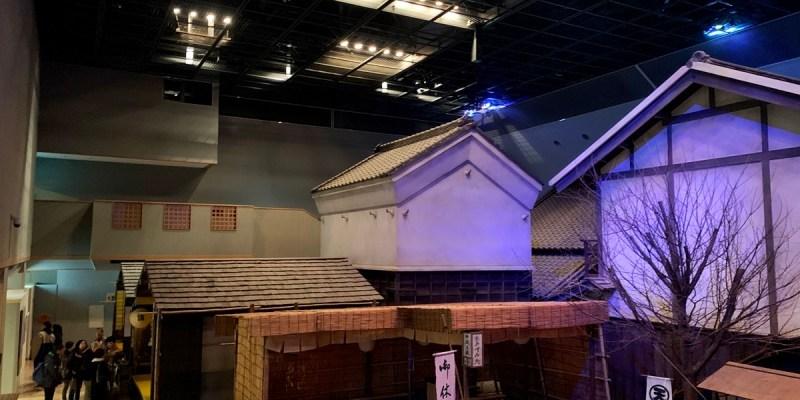 東京清澄白河 深川江戶資料館 喜歡江戶時期歷史文化的朋友推薦必訪