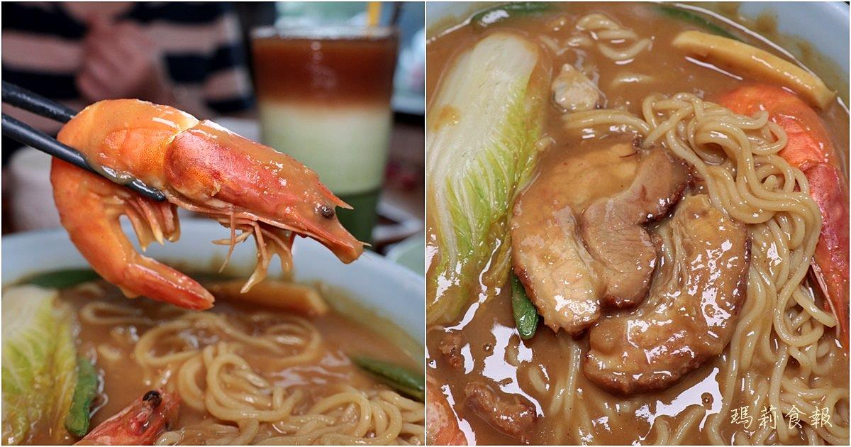 台中北區美食,初綠和風定食抹茶專賣,北海道湯咖哩,台中下午茶森半抹茶